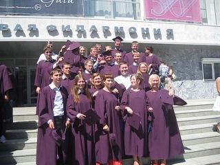 Сын получил красный диплом и статус лучшего выпускника ВШЭ 2013