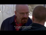 Во все тяжкие / Breaking Bad (4 сезон, 6 серия, 720p)