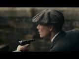 Peaky Blinders | Заточенные кепки | Острые козырьки - S01E03 | 1 сезон 3 серия (AlexFilm)